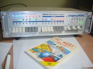 マシン語トレーナーLegacy8080