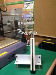 IMG-3569.JPG